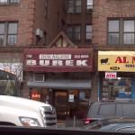 Dukagjini Burektorja - Bronx