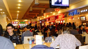 New World Food Court